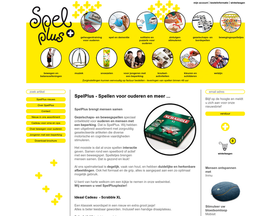 Spel plus Logo